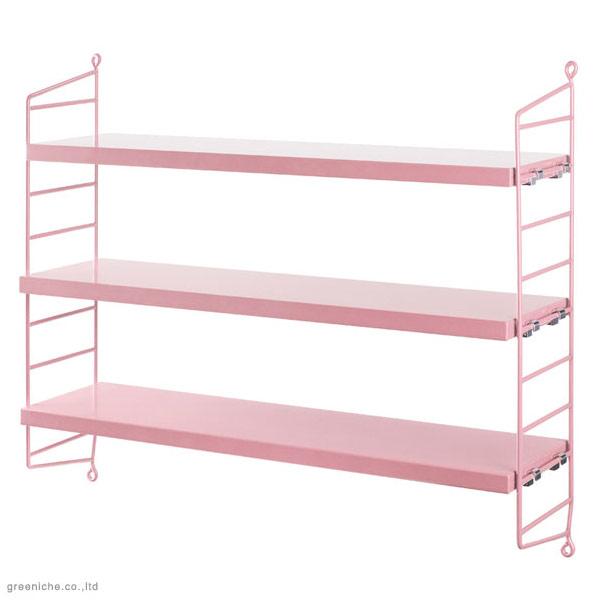 【 送料無料 】 String Pocket Pink ストリングポケット ピンク string shelf   飾り棚 壁掛け 壁付け 棚 たな ウォールシェルフ インテリア おしゃれ お洒落 家具 木製 北欧 北欧家具 シェルフ ラック 収納 リビング 組み立て