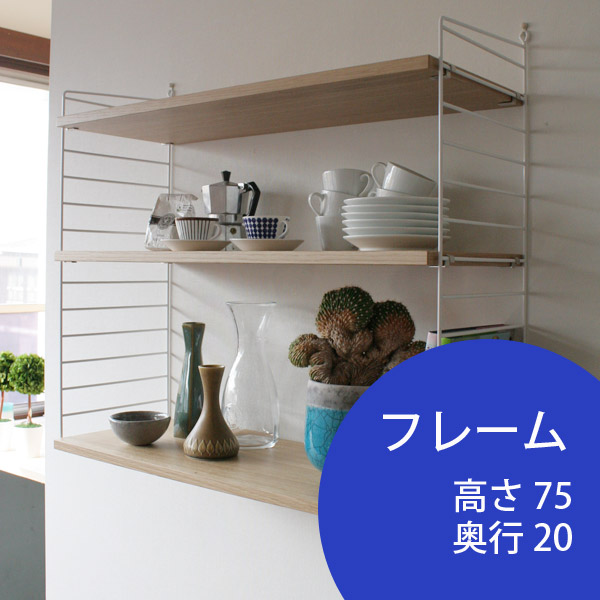 greeniche | rakuten global market: decorate string shelf system-side Side Wall Shelves