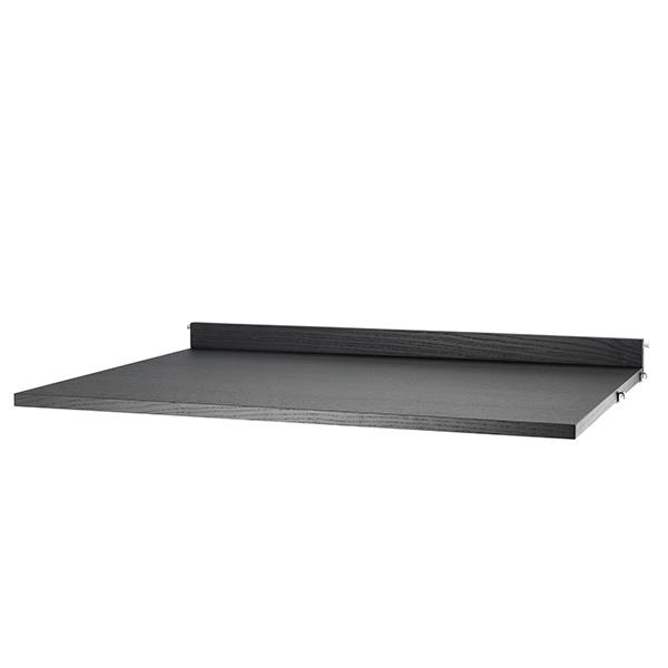 stringシェルフシステム デスク天板 ブラックステインドアッシュ材 壁掛け|棚|ウォールシェルフ