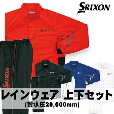 SRIXON レインウェア SMR6000 スリクソン メンズ ゴルフ