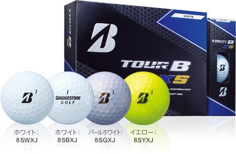 BRIDGESTONE TOUR B XS 8SYXJ YELLOW ブリヂストン ツアービー エックスエス イエロー ボール 2ダースパック 24球 ゴルフ 送料無料 タイガーウッズ使用