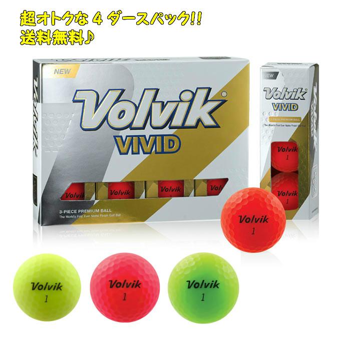 ボルヴィック ビビッド 4ダース ボール イエロー Volvik VIVID ゴルフボール ボルビック 48球 オトク 複数パック