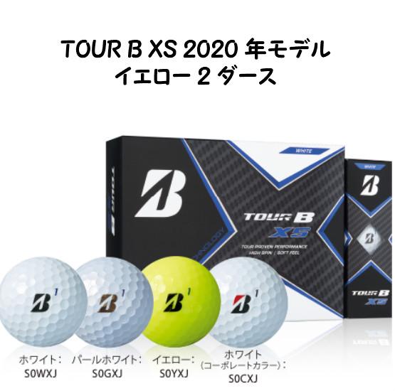 2020 ブリヂストン ツアーB エックスエス イエロー S0YXJ 2ダース BRIDGESTONE TOUR B XS YELLOW ゴルフボール