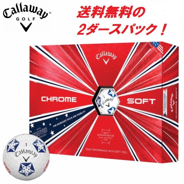 【エントリーで全品ポイント10倍★6月おかわり企画】キャロウェイ クロームソフト トゥルービス スターズアンドストライプス Callaway CHROME SOFT 18 TRUVIS STARS&STRIPES 19 2ダース 24球 ゴルフ ボール