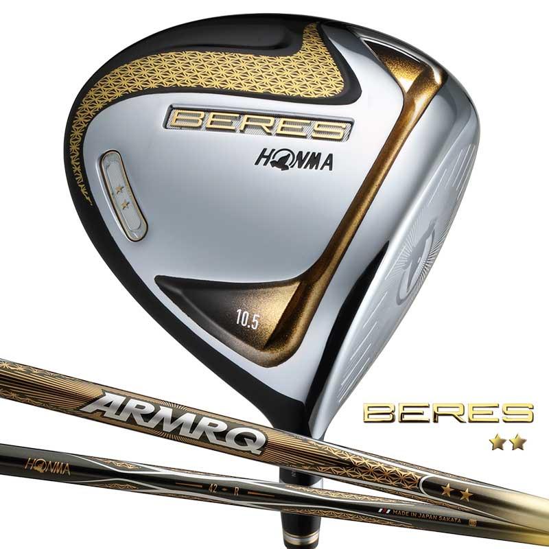 ホンマ ベレス 2019年モデル 1W 2Sグレード ドライバー HONMA BERES ARMRQ 42 2S 本間ゴルフ