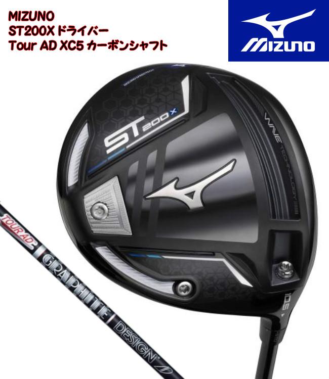 ミズノ ST200X ドライバー Tour AD XC5 カーボンシャフト MIZUNO Driver W#1 5KJTG43151_g ツアーエーディー