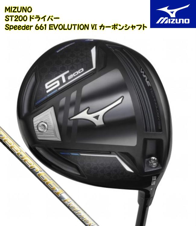 ミズノ ST200 ドライバー Speeder 661 EVOLUTION VI カーボンシャフト 5KJTG42651_f MIZUNO スピーダーエヴォリューション Driver