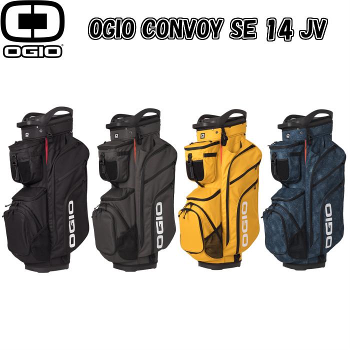 【ネームプレート刻印可】オジオ コンボイ エスイー カートバッグ OGIO Convoy SE CART BAG 14 JV キャディバッグ ゴルフ