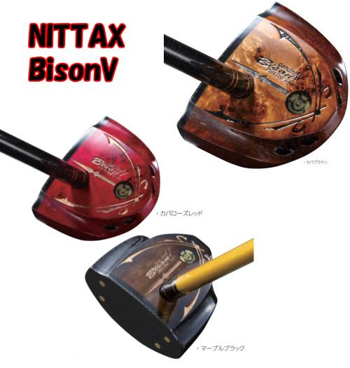 NITTAX genuine BisonV ニッタクス ジェニュイン バイソン5 パークゴルフ クラブ