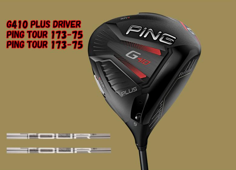 PING G410 PING PLUS DRIVER DRIVER ピン プラス 173-65、PING ドライバー PING TOUR 173-65、PING TOUR 173-75, シューズピエ:7c0a8561 --- sunward.msk.ru
