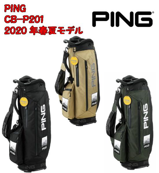 ピン CB-P201 キャディバッグ PING 2020春夏モデル 20SS ゴルフ