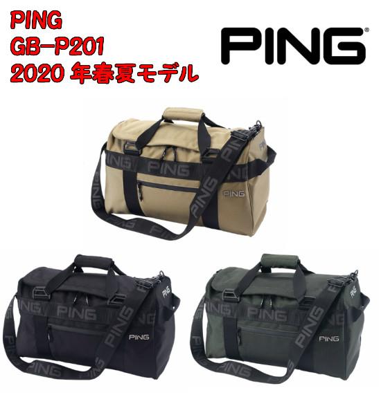ピン GB-P201 ダッフルバッグ 2020春夏モデル PING ゴルフ