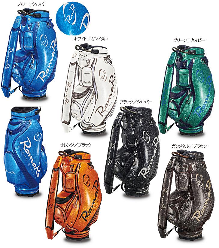 ロマロ プロモデル キャディバッグ 9.5 RomaRo PRO MODEL CADDIE BAG 9.5 ゴルフ スタッフバッグ