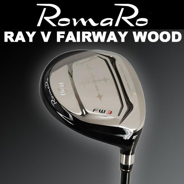最も完璧な 【送料無料】RomaRo ロマロ RayV RayV レイ FW レイ フェアウェイウッド 3W,5W,7W 3W,5W,7W, 燻製調味料 スモークキッチン:0d663fb8 --- business.personalco5.dominiotemporario.com