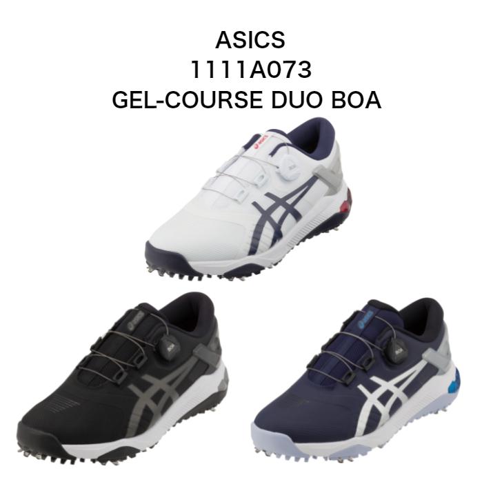 アシックスのランニングシューズテクノロジーを融合することで 高いレベルの快適性を実現したソフトスパイクモデル アシックス ゲルコース デュオ お見舞い 高級な ボア 1111A073 DUO ゴルフシューズ BOA GEL-COURSE ASICS