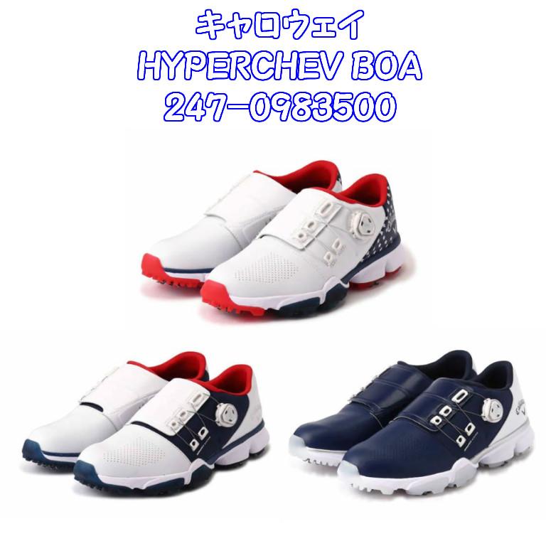 キャロウェイ ハイパーシェブ ボア 247-0983500 Callaway HYPERCHEV Boa ゴルフシューズ メンズ