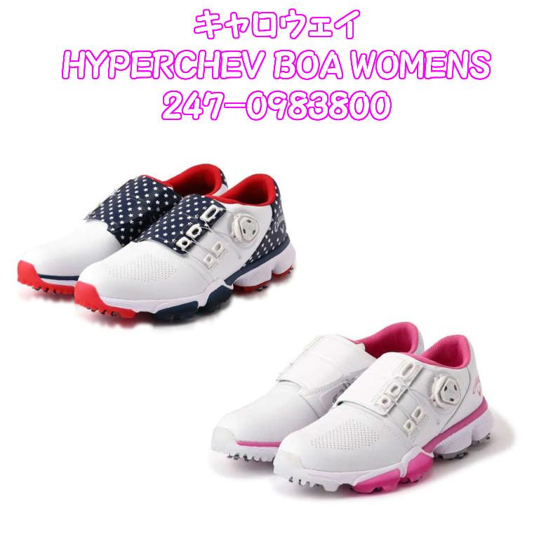 キャロウェイ ハイパーシェブ ボア ウィメンズ 2019 247-0983800 Callaway HYPERCHEV BOA WOMENS ゴルフシューズ レディース 2470983800