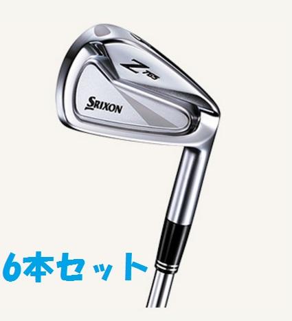 【送料無料】【16時までのご注文で当日出荷】SRIXON Z765 DynamicGold DST シャフト S200 アイアンセット6本組(#5-9、PW)