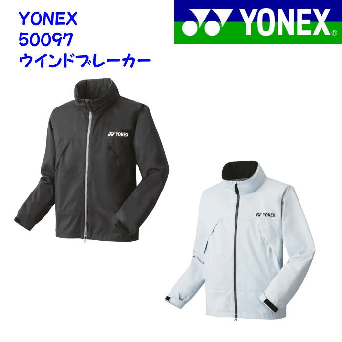 ヨネックス 50097 ウインドブレーカー YONEX ゴルフ テニス 雨具 ウィンドブレーカー ウォータープルーフシャツ