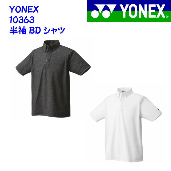 ヨネックス 10363 半袖BDシャツ YONEX メンズゲームシャツ ゴルフ テニス