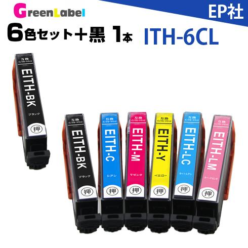 メール便送料無料 1年保証 EP-709A 国際ブランド EP-710A EP-711A EP-810AW EP-810AB EP-811AW EP-811AB スーパーSALE期間中ポイント10倍 ITH-6CL 互換インクカートリッジ 6色セット イチョウ ITH-C ITH-LM ITH-Y 《週末限定タイムセール》 ブラック ITH-BK + ITH-M ITH-LC