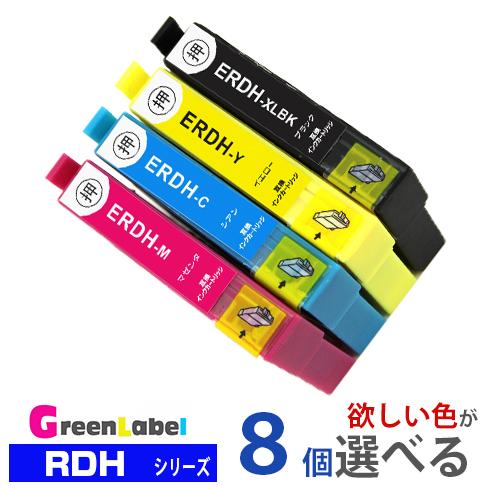 メール便なら送料無料 安心の1年保証 RDH-4CL RDH-BK-L 価格 交渉 送料無料 RDH-C RDH-M PX-048A RDH-Y PX-049A スーパーSALE期間中ポイント10倍 オンラインショップ 欲しい色が8個えらべます