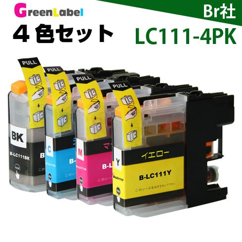 Brother MFC-J720D Printer 64 BIT Driver