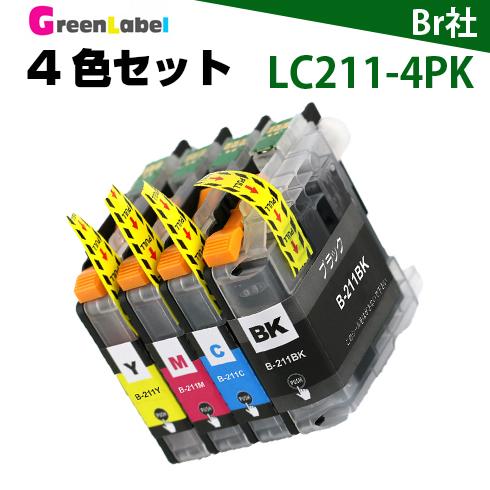 国内即発送 メール便なら送料無料 安心の1年保証 LC211BK LC211C LC211M 2020モデル LC211Y インクカートリッジ 4色セット LC211 LC211-4PK ブラザーインク