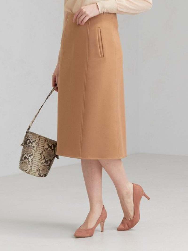 [Rakuten Fashion]FMカルゼAラインスカート UNITED ARROWS green label relaxing ユナイテッドアローズ グリーンレーベルリラクシング スカート ロングスカート ベージュ ブルー ネイビー【送料無料】