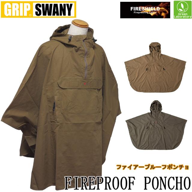 グリップスワニー GRIP SWANY ジャケット ファイアープルーフポンチョ FIREPROOF PONCHO 【GSJ-40】アウトドア 炭用 焚火 メンズ ファイヤー