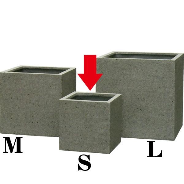 鉢カバー・キューブ・テラルストーン・30型(7号用)(全高30cm×口30cm)(底穴なし)(ファイバーグラス/ライトコンクリート/セメント)(植木鉢/ポット)