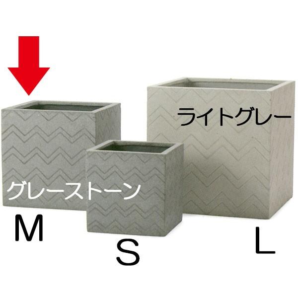 鉢カバー キューブ シェブロン 40型 10号用 全高40cm×口40cm 底穴なし ファイバーグラス ライトコンクリート セメント 植木鉢 ポット