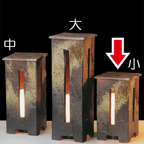 【日本製】 陶照明 庭あんどんはざま 小 屋外用ライト付 全高31.5cm×幅18.5cm 信楽焼 しがらきやき 陶器製 焼き物 国産品 防水 白熱球 ライト