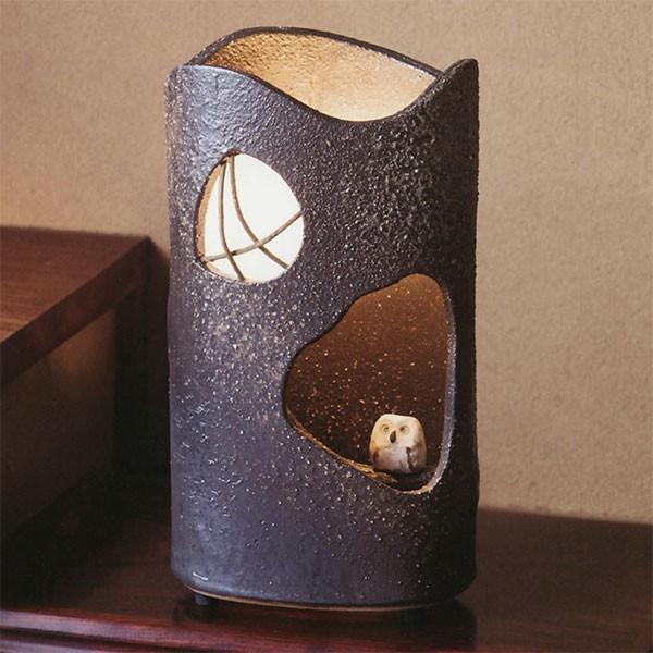 【日本製】 陶照明 ふくろう灯り 夕暮れのふくろう 全高37.5cm×幅20cm 信楽焼 しがらきやき 陶器製 焼き物 国産品 白熱球 インテリア オブジェ