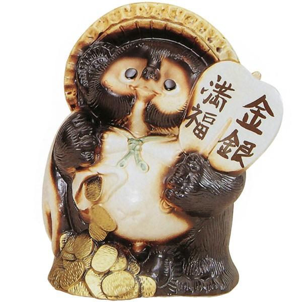 【日本製】 信楽焼 布袋狸 11号 全高33cm×幅28.5cm しがらきやき 陶器製 国産品 焼き物 狸 たぬき タヌキ 置き物 置物 インテリア オブジェ