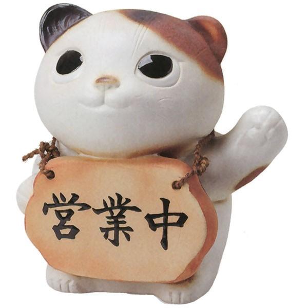 【文字入れ セミオーダー】 信楽焼 お知らせ招き猫 7号 全高23cm×幅21cm しがらきやき 陶器製 国産品 日本製 焼き物 オブジェ 表札 看板