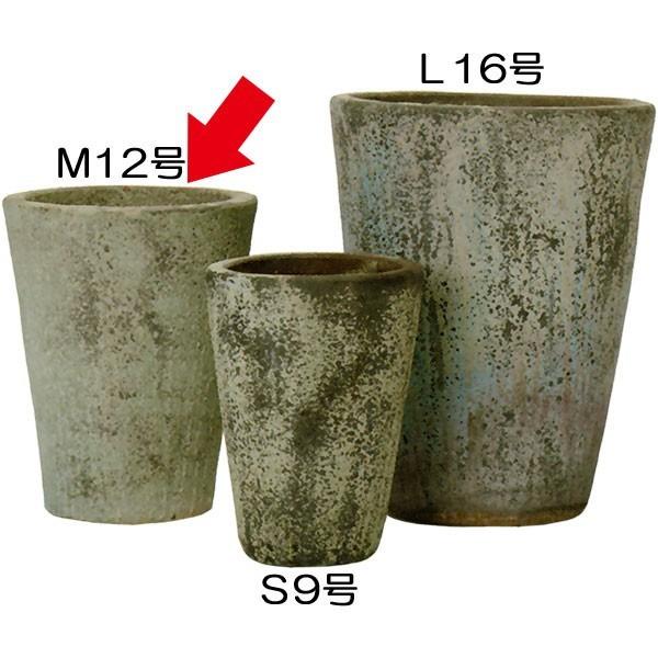 植木鉢 アビス コニック 緑 M12号 全高47cm×直径37cm 底穴あり 釉薬陶器 陶器鉢 高温焼成 プランター ポット 園芸 ガーデニング
