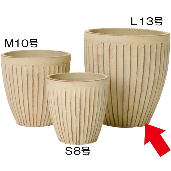 植木鉢 ウィスク 980 赤土 L13号 全高41cm×直径39cm 底穴あり 陶器製 白土焼付 ハンドメイド 化粧土技法 プランター ポット 園芸