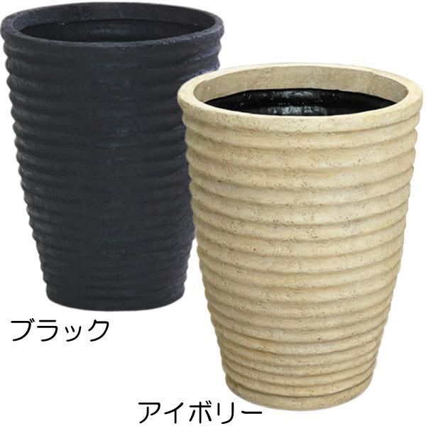 鉢カバー FRP製 ナミツボ 67型 10~12号用 全高66cm×直径46cm 軽量プランター 植木鉢 鉢 花器 ファイバーグラス 樹脂製 寄せ植え 観葉植物用