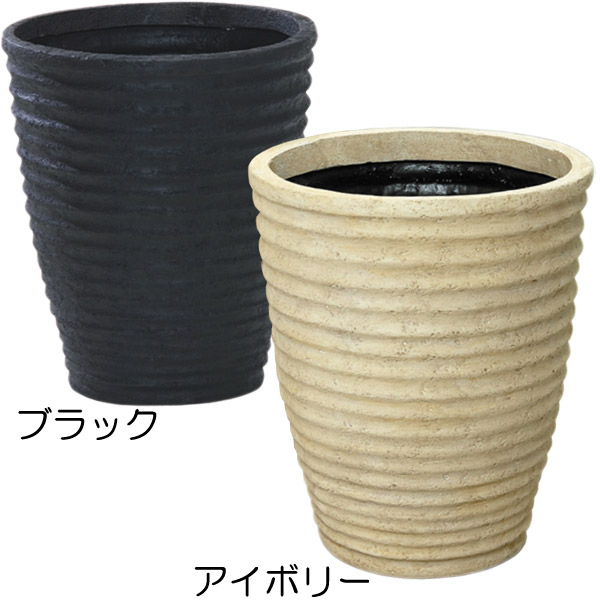 鉢カバー FRP製 ナミツボ 52型 10~12号用 全高52cm×直径45cm 軽量プランター 植木鉢 鉢 花器 ファイバーグラス 樹脂製 寄せ植え 観葉植物用