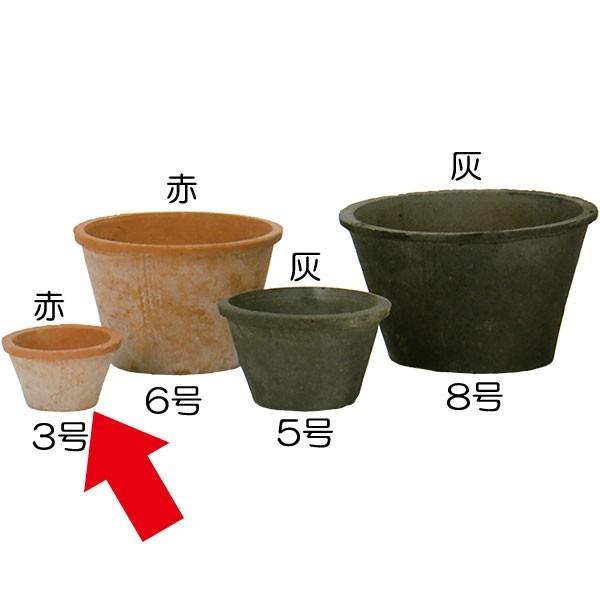 植木鉢 モスポット スタンダード 24個セット 3号 全高6cm×直径10cm 底穴あり テラコッタ 陶器鉢 野焼き プランター 鉢 器 園芸