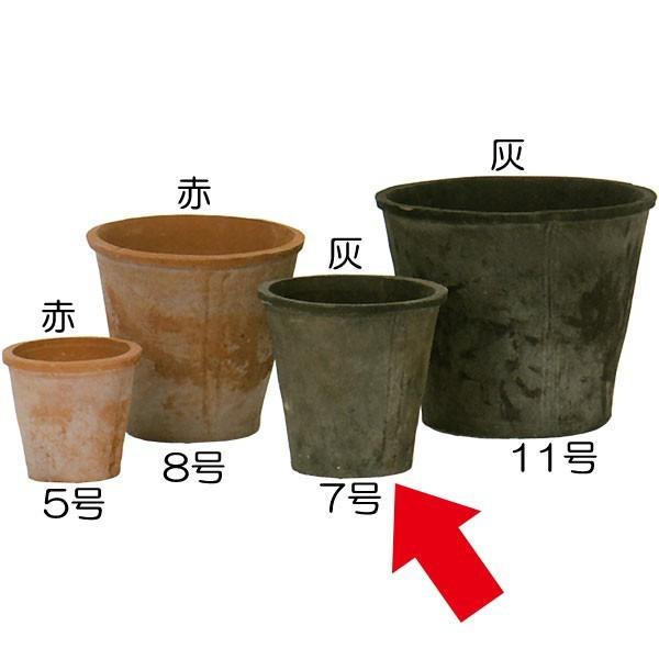 植木鉢 モスポット アザレア 6個セット 7号 全高18.5cm×直径20cm 底穴あり テラコッタ 陶器鉢 野焼き プランター 鉢 器 園芸