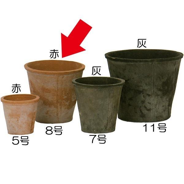 植木鉢 モスポット アザレア 4個セット 8号 全高22cm×直径25cm 底穴あり テラコッタ 陶器鉢 野焼き プランター 鉢 器 園芸 ガーデニング