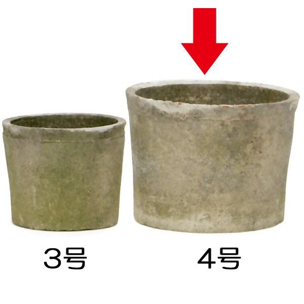 植木鉢 モスポット シリンダー アンティークホワイト 12個セット 4号 全高10cm×直径13cm 底穴あり テラコッタ 陶器鉢 野焼き プランター