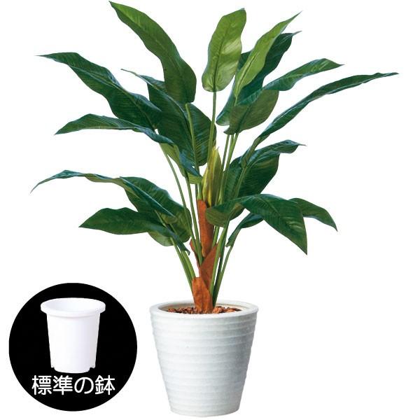 人工観葉植物 全高1.0m ストレリチア ケンガイ鉢 人工樹木 造花 花材 リーフ インテリアグリーン フェイクグリーン トロピカルグリーン オブジェ ディスプレイ 装飾