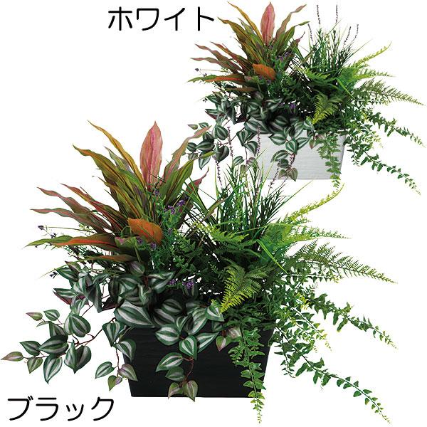 人工観葉植物 全高50cm×全幅60cm ミックス プランター アレンジ タイプA パーテーション 人工樹木 造花 リーフ フェイクグリーン インテリアグリーン オブジェ ディスプレイ 装飾