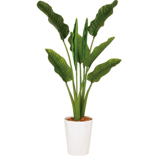 人工観葉植物 全高1.3m デラックス ストレリチア オーガスタ ホワイト鉢 人工樹木 造花 花材 リーフ インテリアグリーン フェイクグリーン トロピカルグリーン オブジェ ディスプレイ 装飾