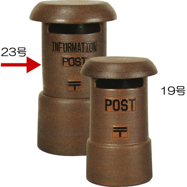 【日本製】 信楽焼 陶製レトロポスト コゲ茶 23号 全高69cm×幅41cm しがらきやき 陶器製 国産品 焼き物 独立 郵便物 ポスト インテリア
