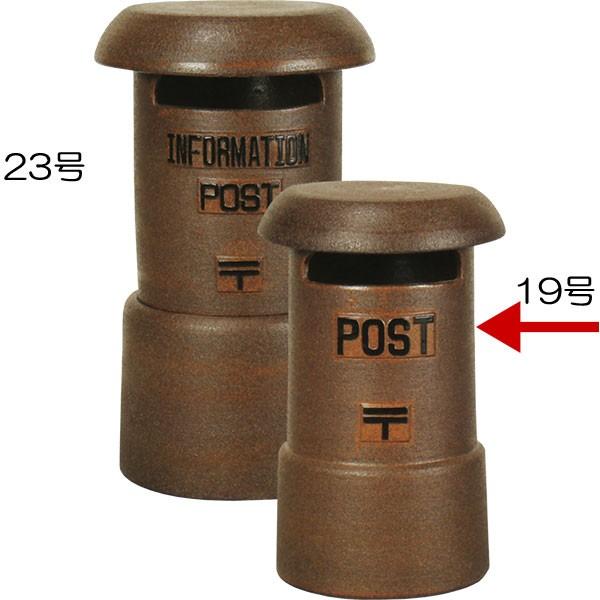 【日本製】 信楽焼 陶製レトロポスト コゲ茶 19号 全高57cm×幅35.5cm しがらきやき 陶器製 国産品 焼き物 独立 郵便物 ポスト インテリア