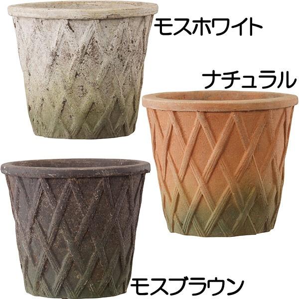 植木鉢 テラコッタ ノルデン コルサポット17 6個セット 全高15.5cm×直径17cm アンティーク仕上げ 底穴あり プランター 素焼き 陶器製 園芸 ガーデニング